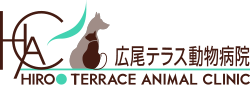 HIRO TERRACE ANIMAL CLINIC